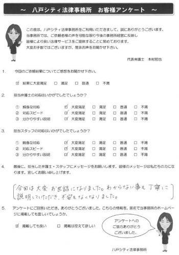 解決事例02-2